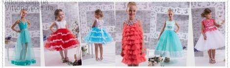 Детские бальные платья оптом