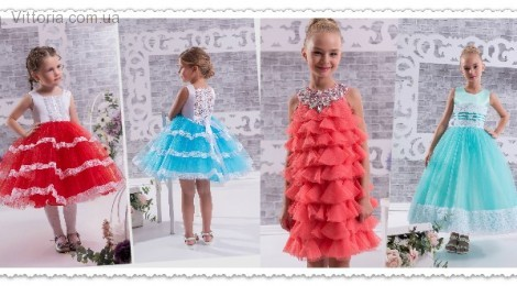 72434fbdd4b3030 Детские бальные платья оптом   Vittoria