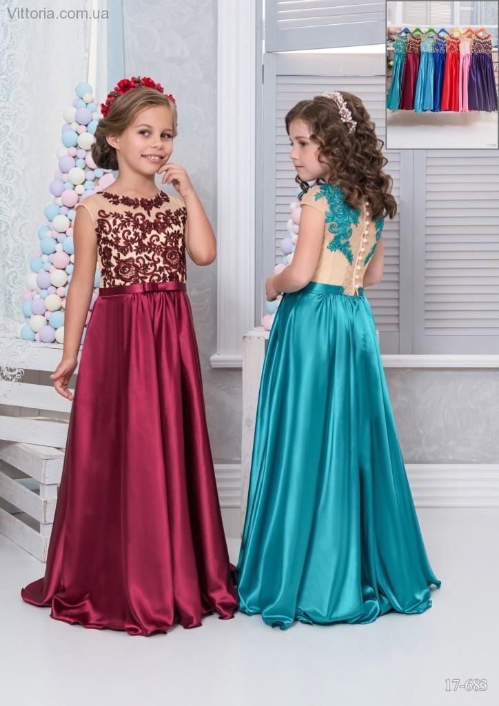 Платье Для Девочек На Выпускной Купить