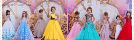 Коллекция детских платьев 2018 «Золушка»