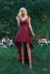 Вечернее платье 1548