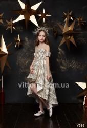 Детское платье 316