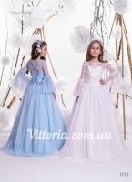 Детское платье 1713