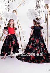 Детское платье 1719