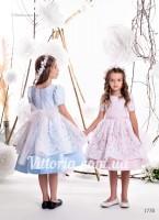 Детское платье 1730