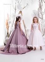 Детское платье 1732