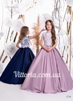 Детское платье 1734