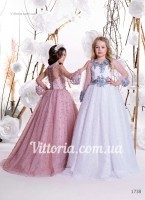 Детское платье 1738