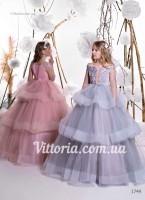 Детское платье 1749