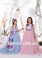 Детское платье 1761