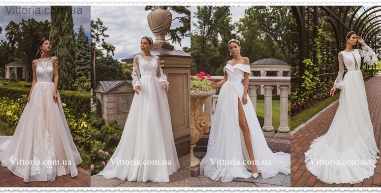 Свадебная коллекция 2020 «White Swan»
