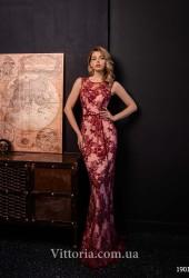 Вечернее платье 1901
