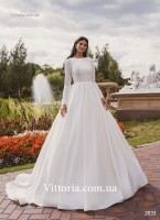 Свадебное платье 2033