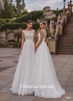 Свадебное платье 2041