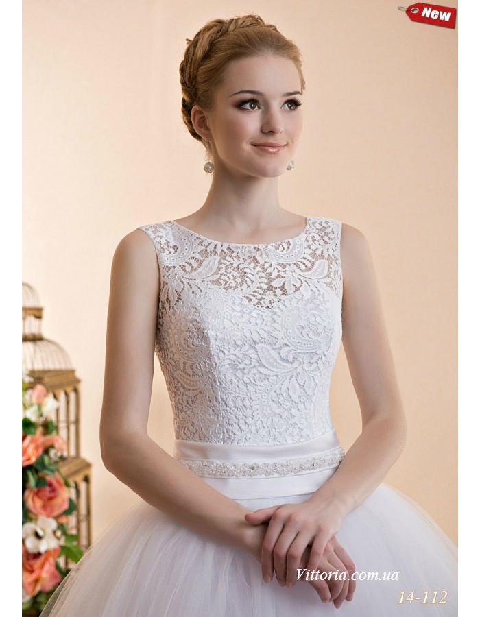 Свадебное платье Модель 14-112