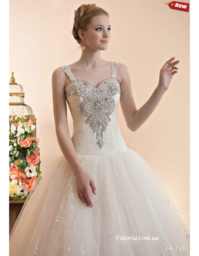 Свадебное платье Модель 14-116