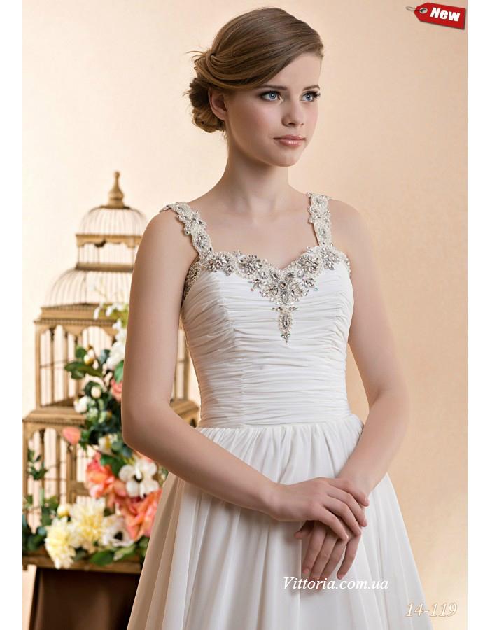 Свадебное платье Модель 14-119
