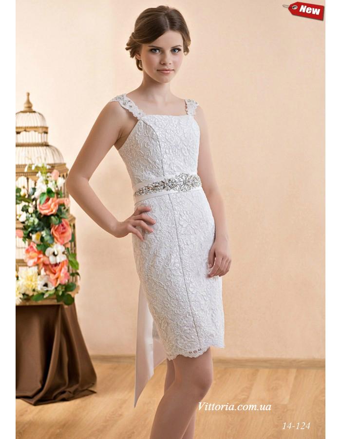 Свадебное платье Модель 14-124