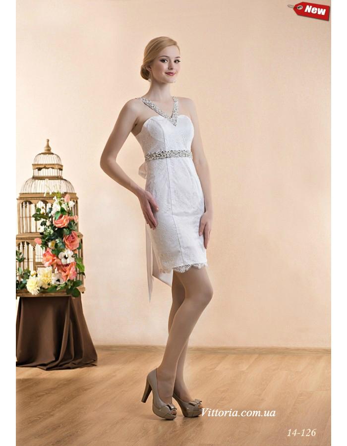 Свадебное платье Модель 14-126