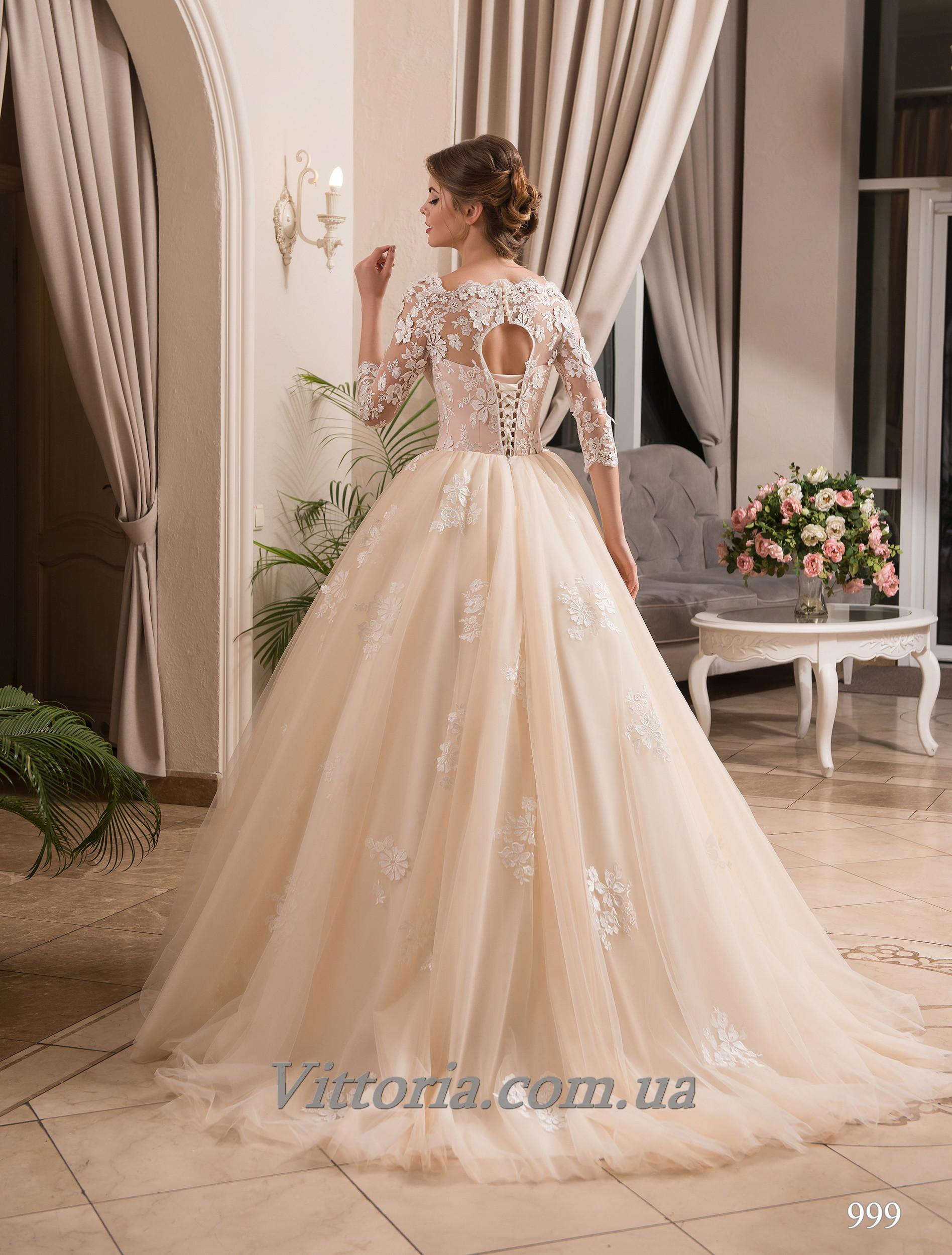 Свадебное платье Модель 17-999