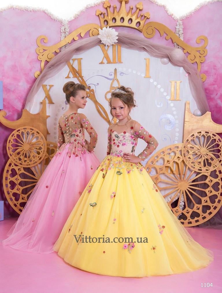 Детское платье 1104
