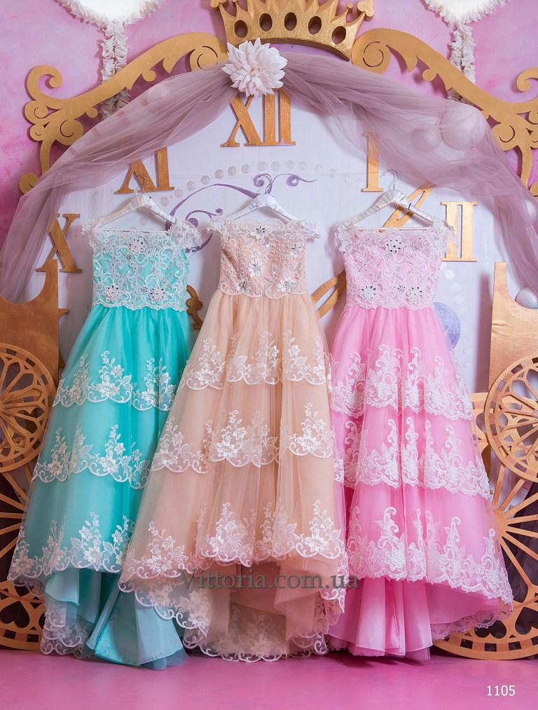 Детское платье 1105