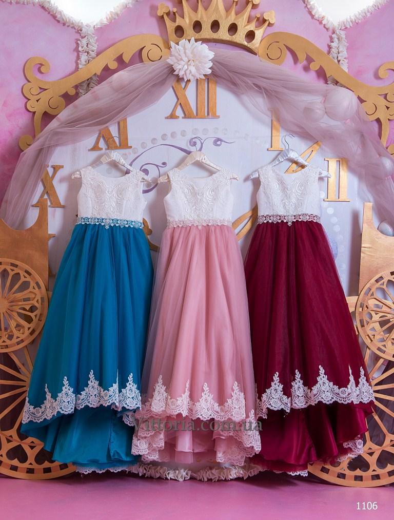 Детское платье 1106