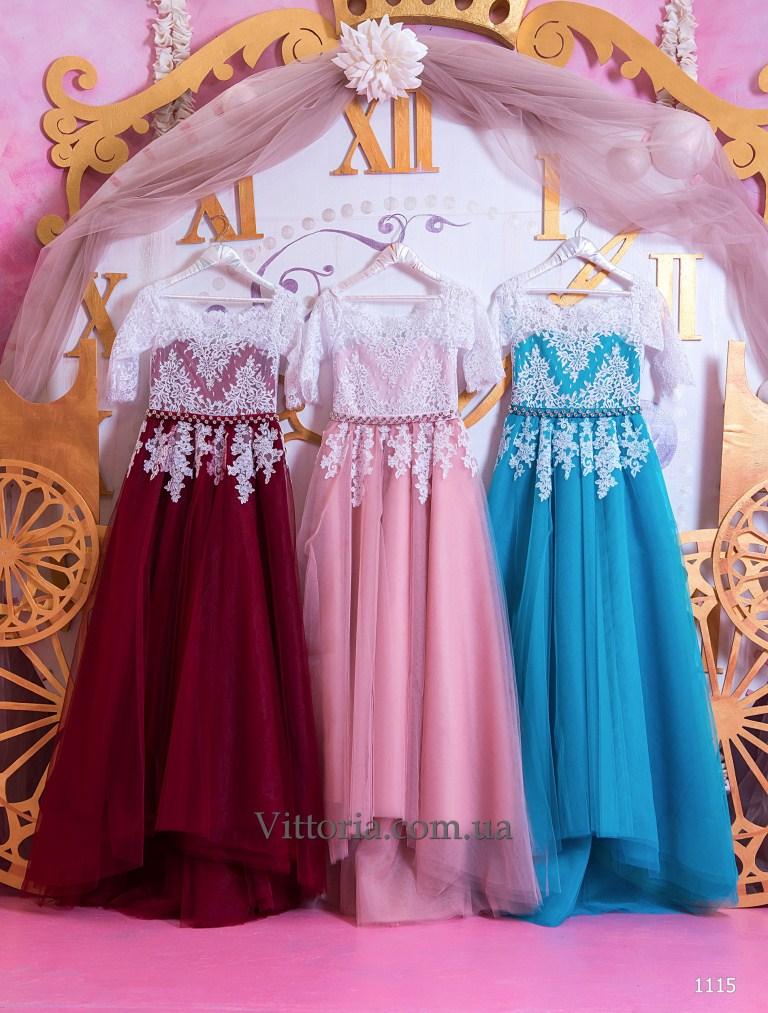 Детское платье 1115