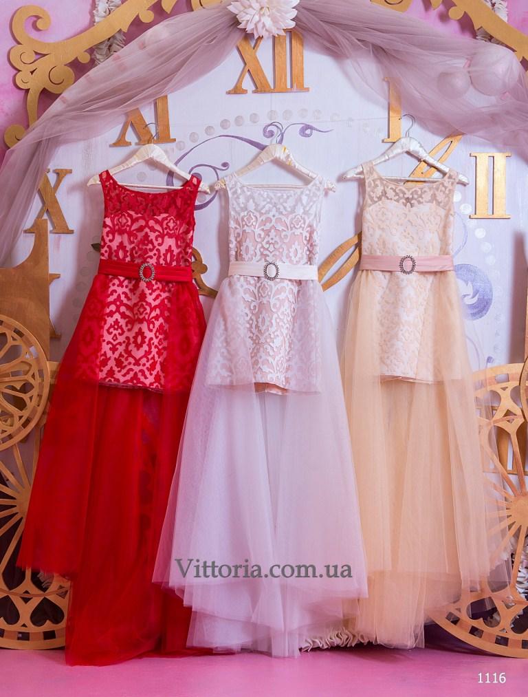 Детское платье 1116