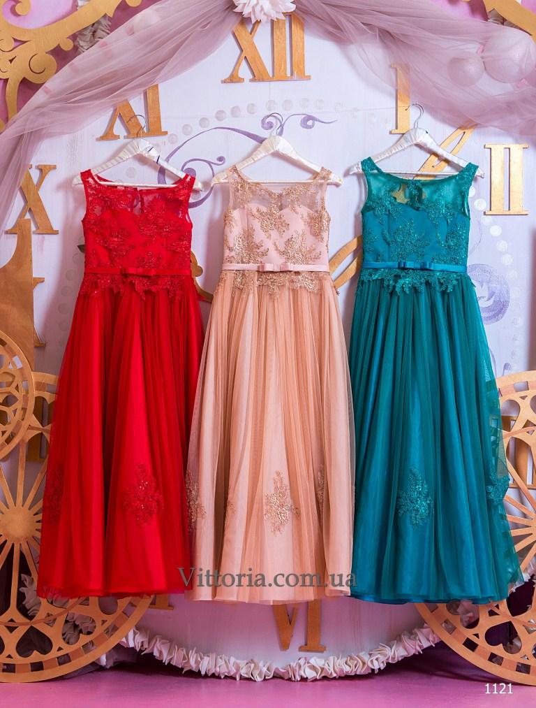 Детское платье 1121
