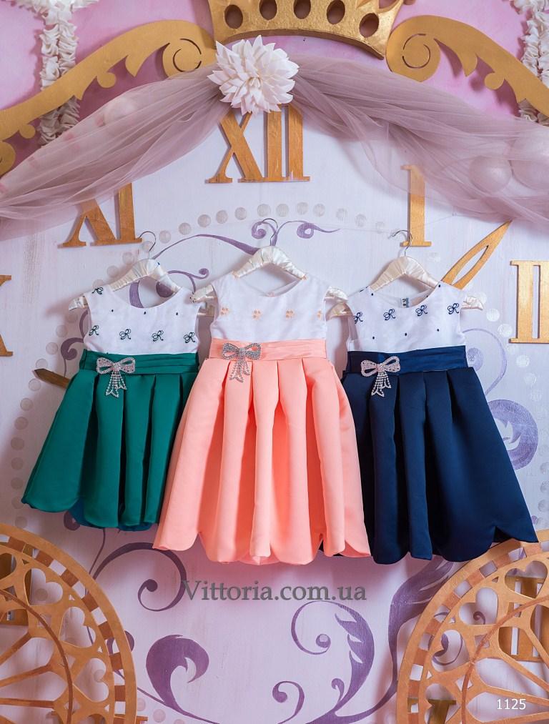 Детское платье 1125