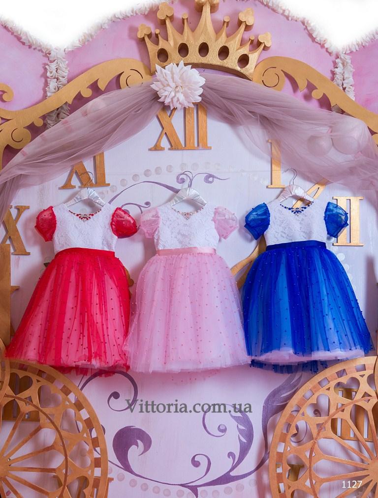 Детское платье 1127