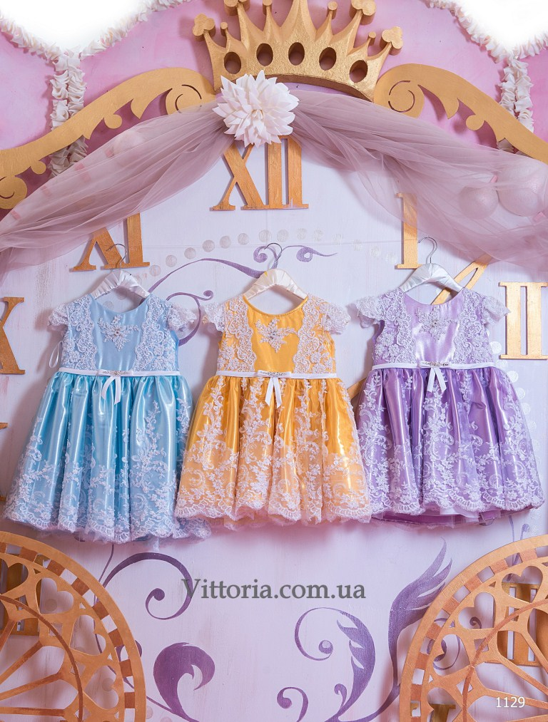 Детское платье 1129