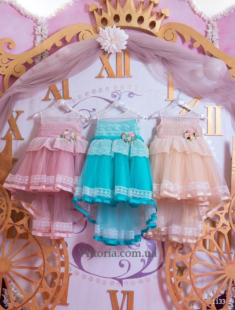 Детское платье 1133