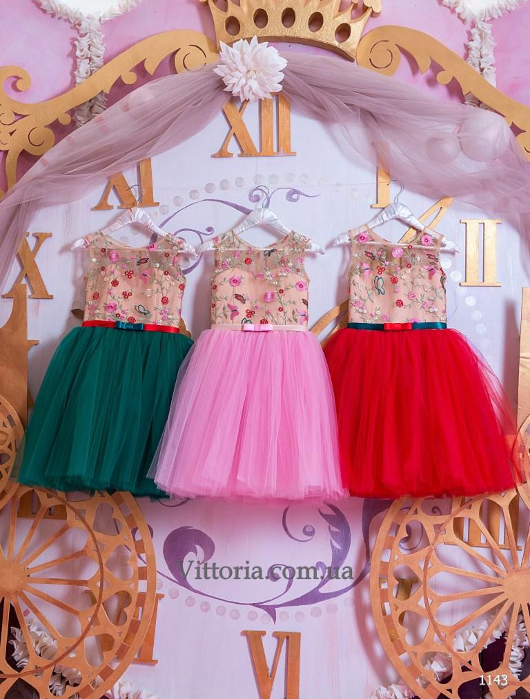 Детское платье 1143