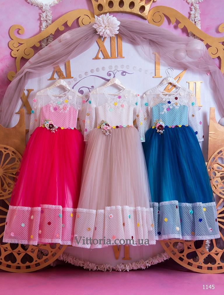 Детское платье 1145