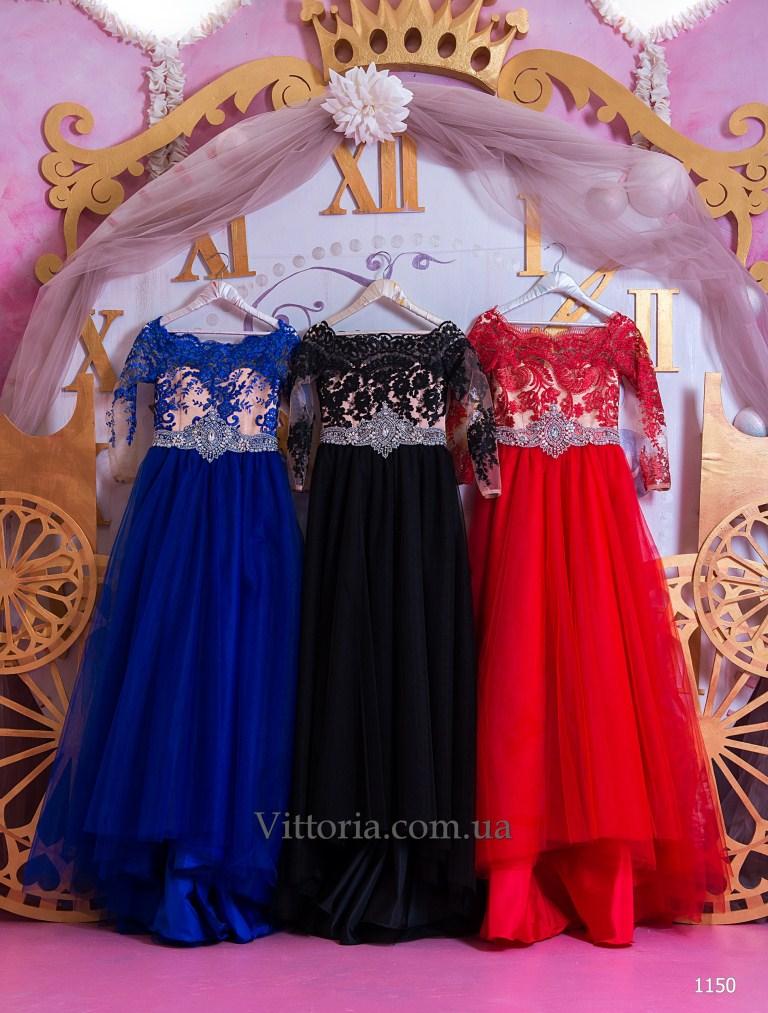 Детское платье 1150