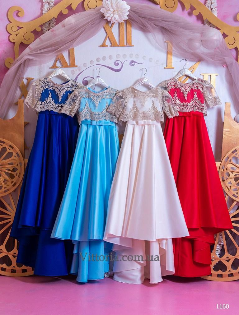 Детское платье 1160