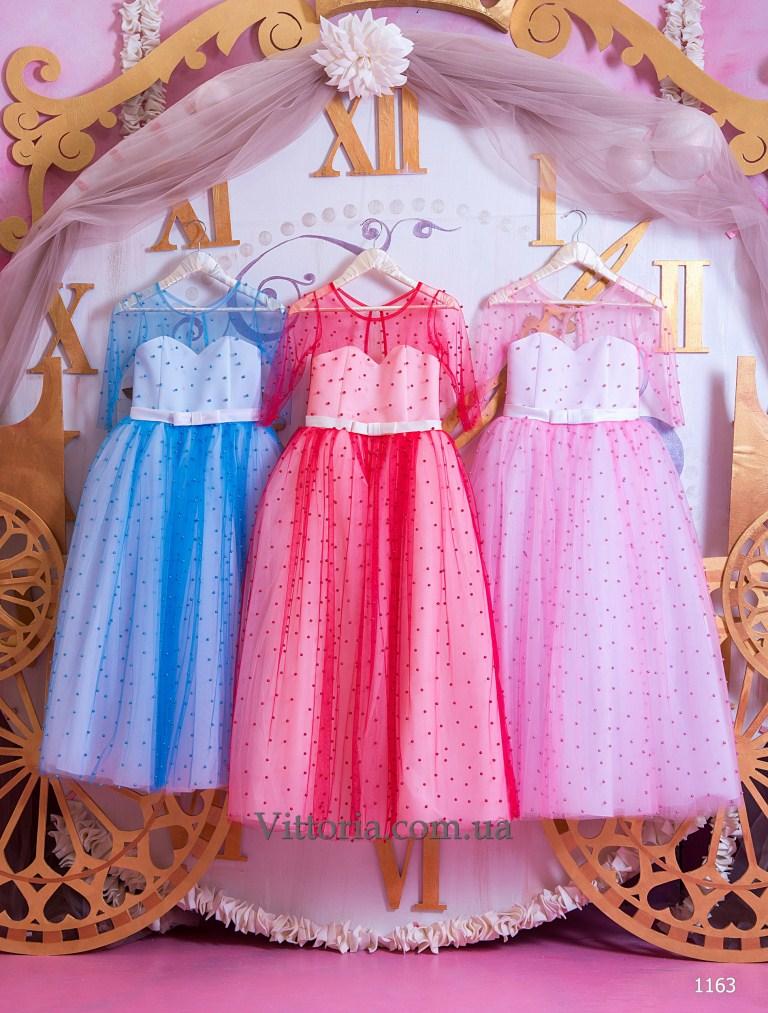 Детское платье 1163