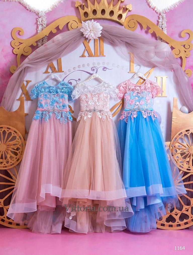Детское платье 1164