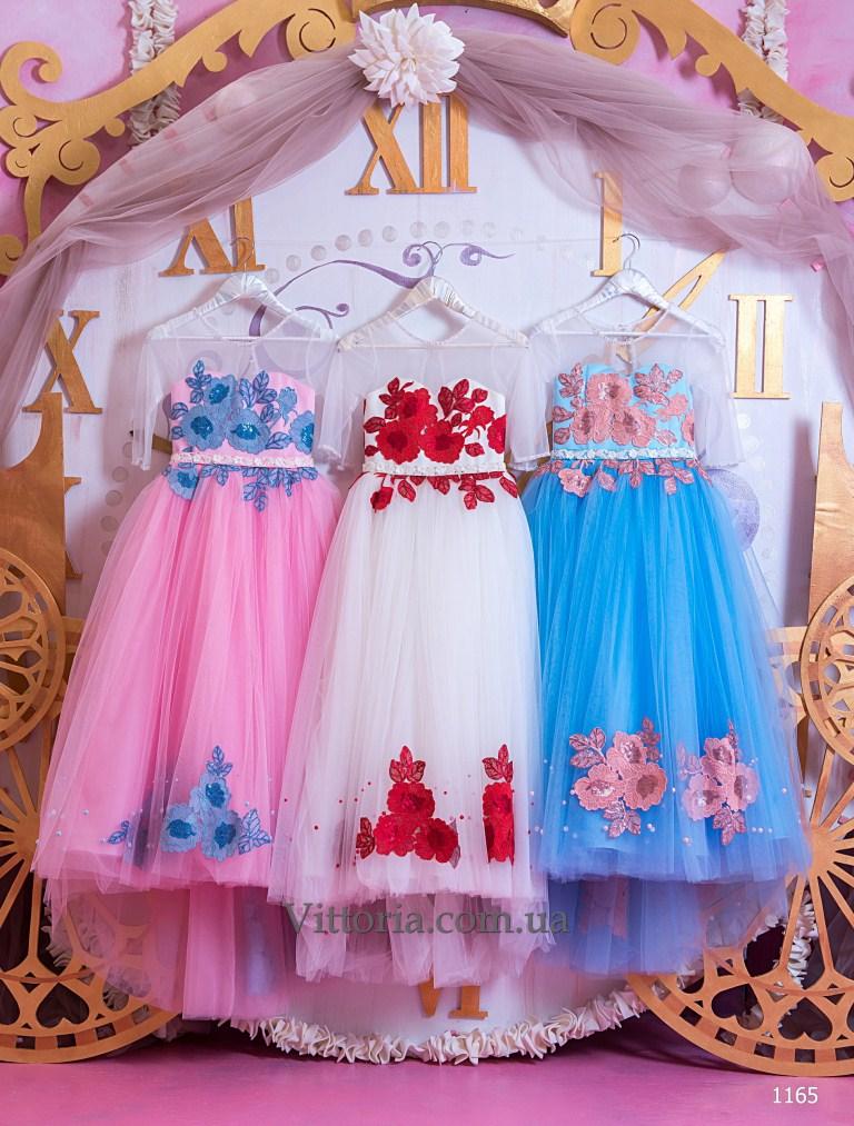 Детское платье 1165