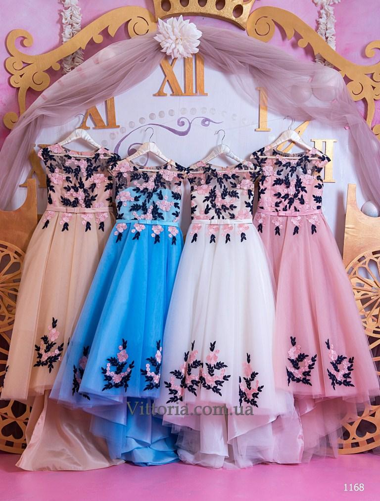 Детское платье 1168