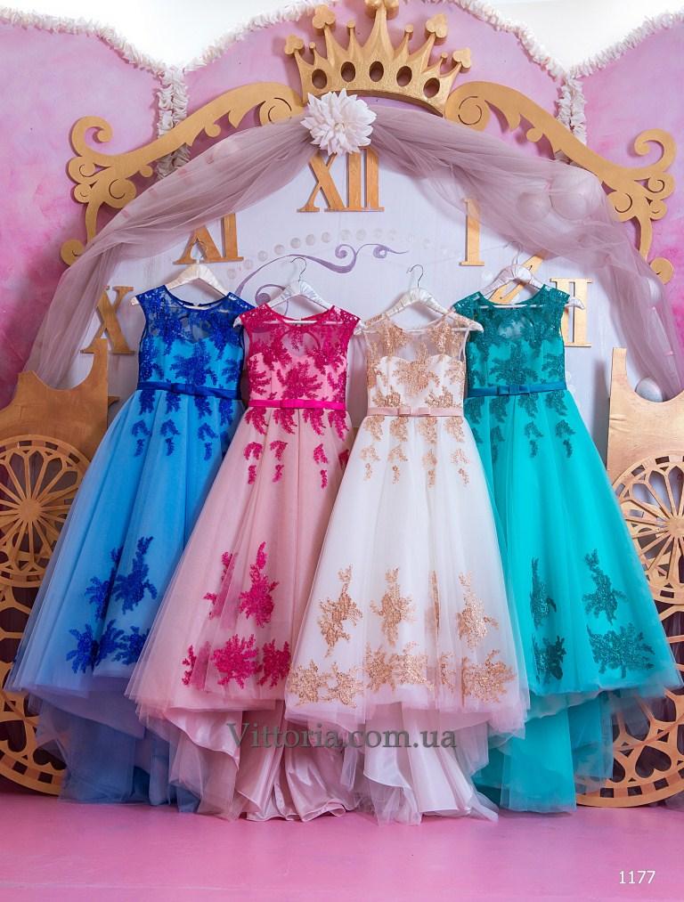 Детское платье 1177