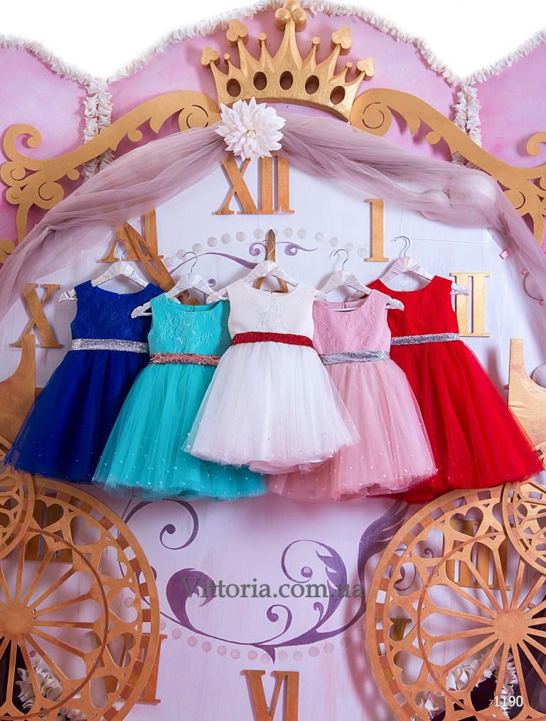 Детское платье 1190