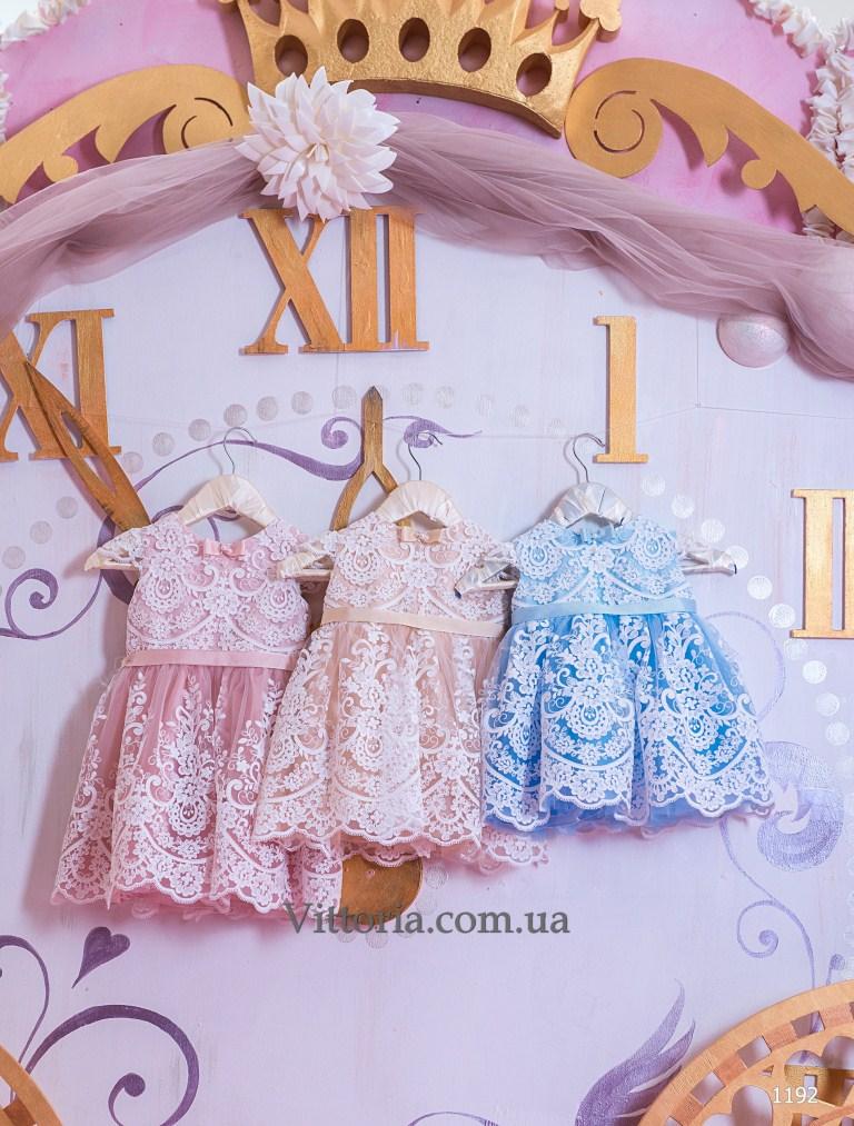 Детское платье 1192