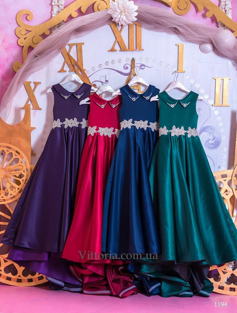 Детское платье 1194