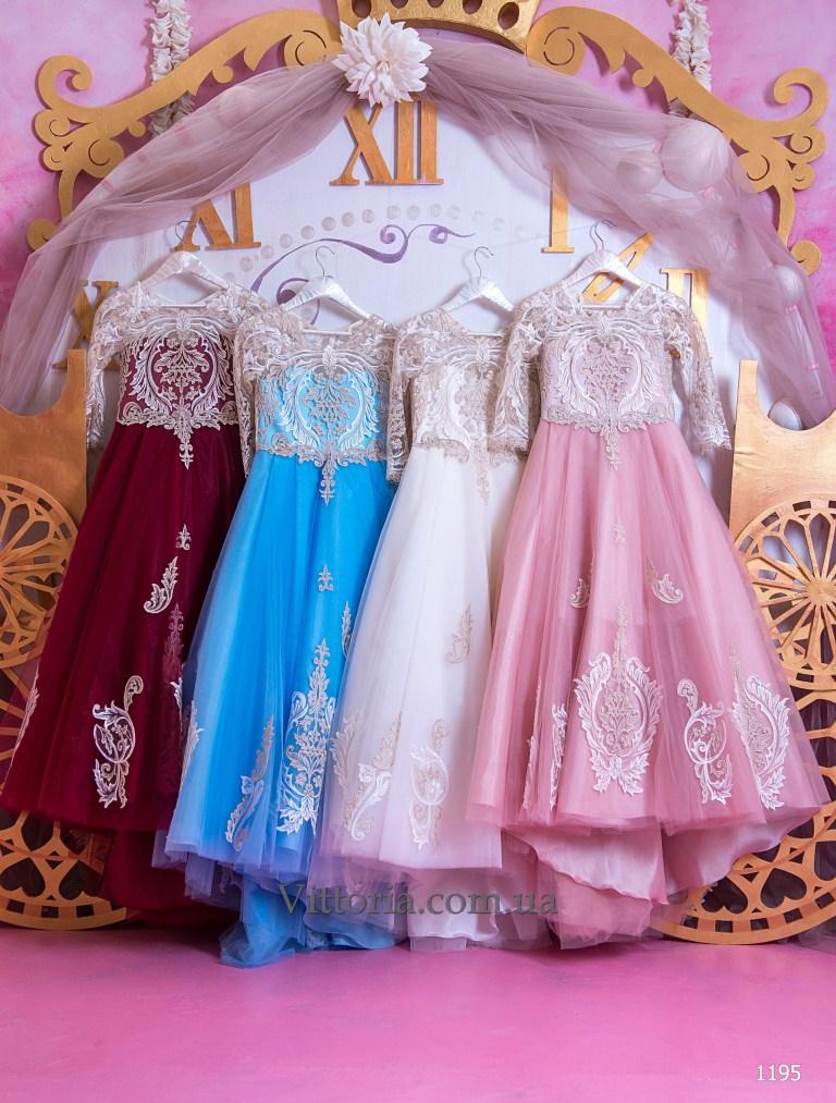 Детское платье 1195