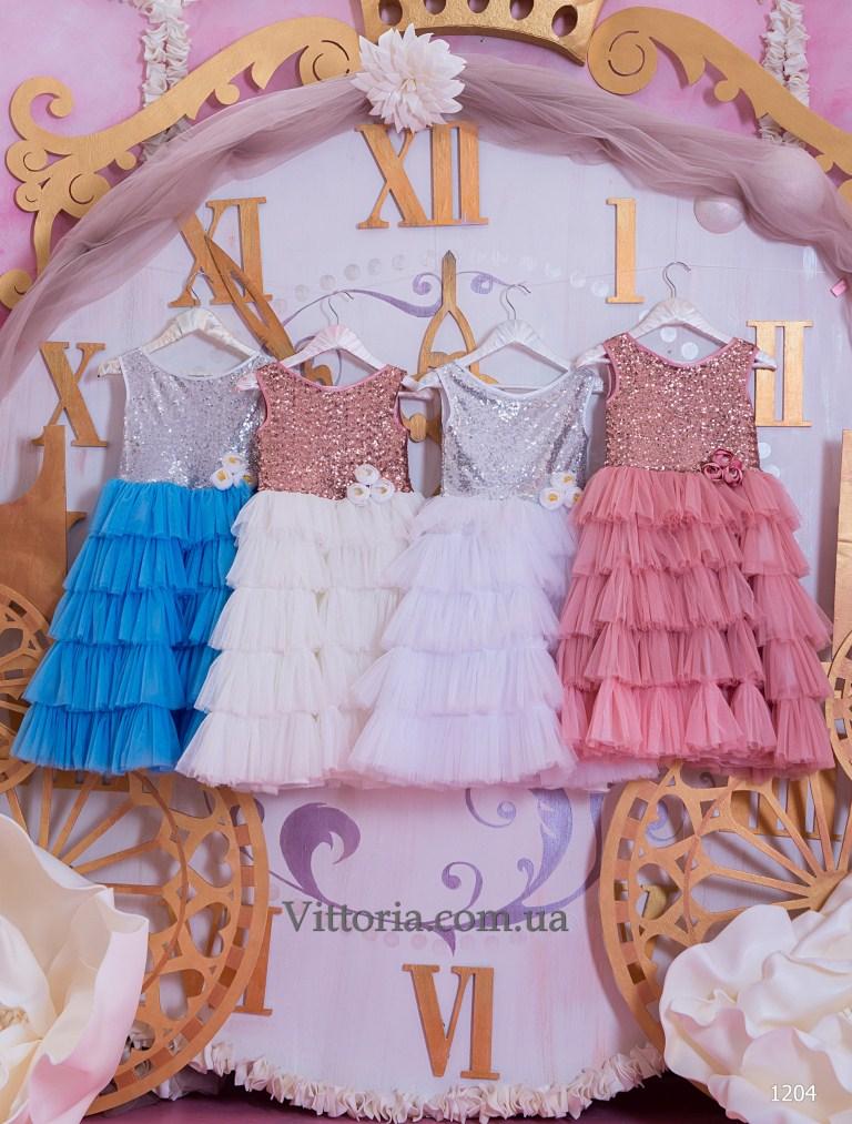 Детское платье 1204