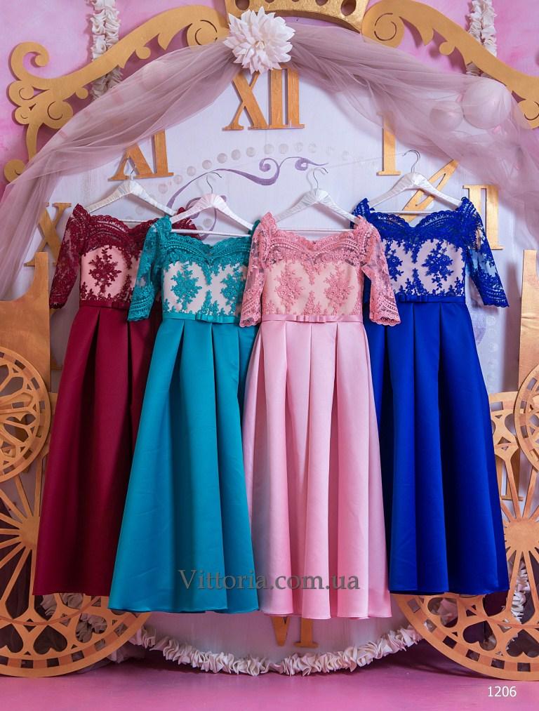 Детское платье 1206