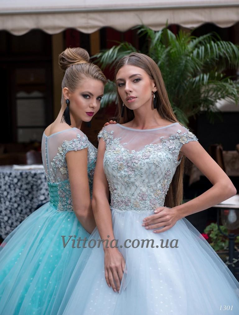 Вечернее платье 1301